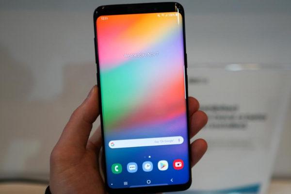 Ecco la nuova interfaccia degli smartphone Samsung