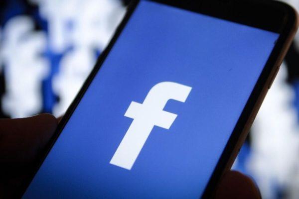 Facebook prepara un sistema operativo tutto suo